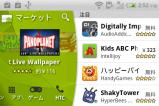 HTC_A810e_JP⑥