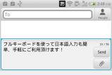 HTC_A810e_JP⑤