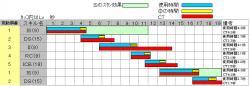 image1_20080131183239.jpg