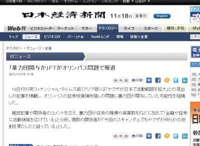 03_20111118172004.jpg