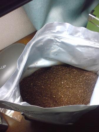 グアテマラコーヒー豆