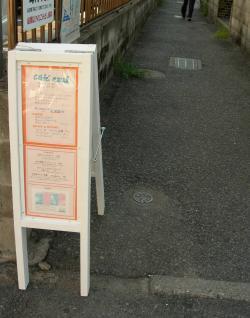 DSCN4615.jpg