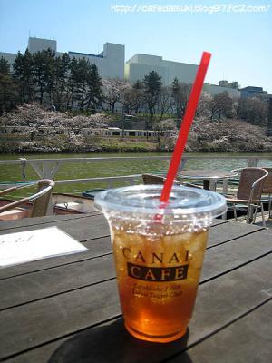 CANAL CAFE◇桜の紅茶