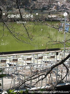 CANAL CAFE◇店の外から撮影