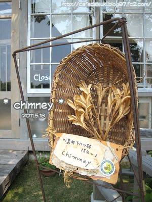 Chimney◇店外