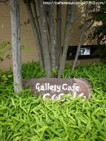 Gallery Cafe COCOLO◇看板