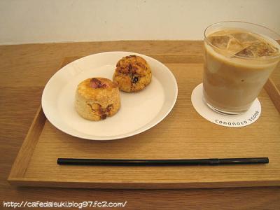 conanoco scone◇スコーン(さくら・りんごキャラメル)&アイスキャラメルラテ