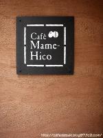 Cafe Mame-Hico◇表札