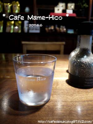 Cafe Mame-Hico◇お冷のグラス