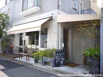 Cafe Obscura◇外観