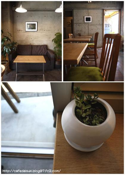 Cafe Obscura◇店内