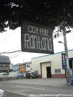 coffee rantana◇看板