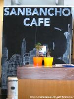 SANBANCHO CAFE◇店内