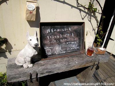 cafe shibaken◇入口のメニュー看板