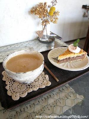 CAFE トワトワト◇トワトワ風りんごパイ&チャイ