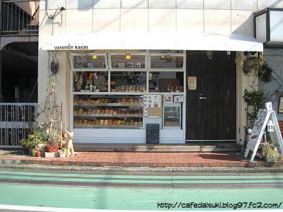 VANITOY BAGEL 2号店◇外観