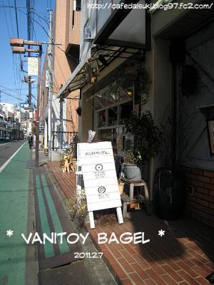 VANITOY BAGEL◇看板