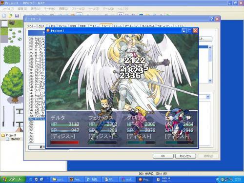 RPG02.jpg