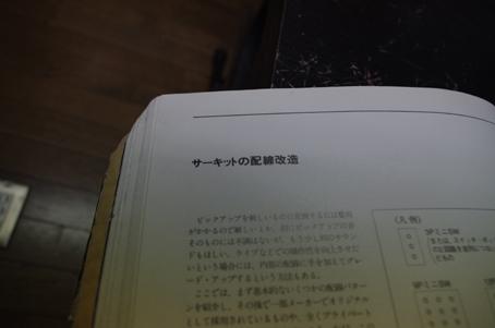 110402EGM-4.jpg
