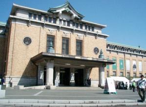 京都市美術館 (640x471)