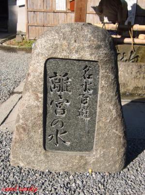 水無瀬神宮06