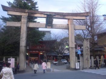 八坂神社03