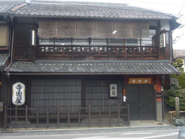 寺田屋01