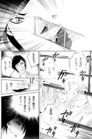 0006秋桜恋伽第1話