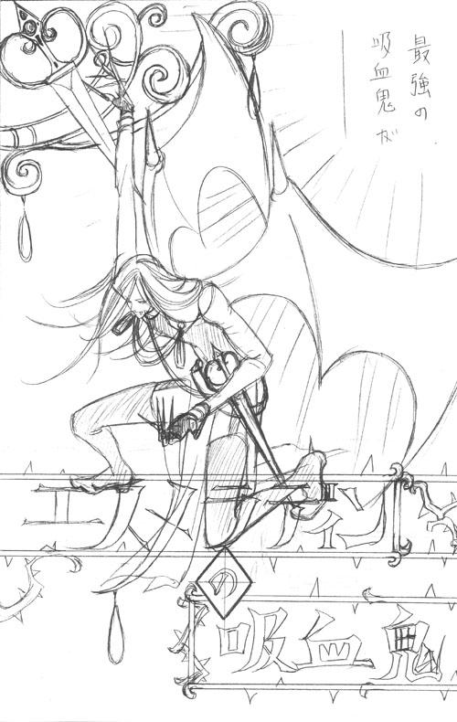 「エスメラディンの吸血鬼」リメイク版ネー_002