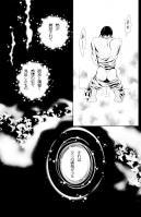 0028秋桜恋伽第1話