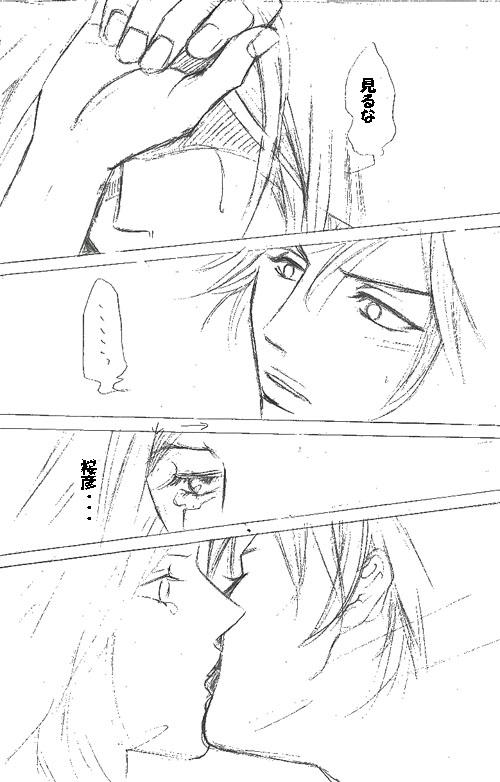 秋桜恋伽2ー0004