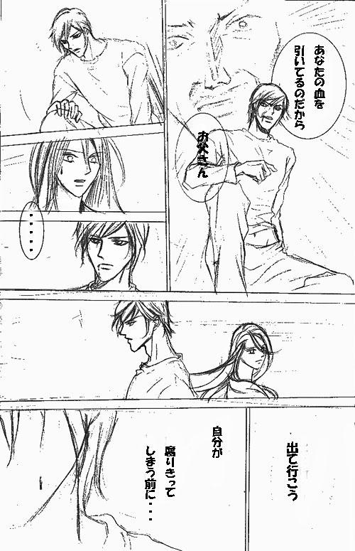 秋桜恋伽2-0014