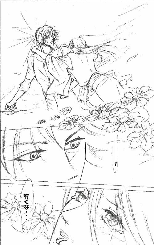 秋桜恋伽2-0017