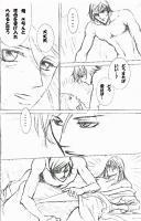 秋桜恋伽2-0020