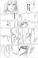 秋桜恋伽2-0021
