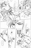 秋桜恋伽2-0022