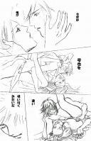 秋桜恋伽2-0023