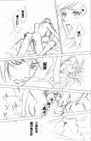 秋桜恋伽2-0024