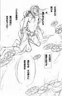 秋桜恋伽2-0025
