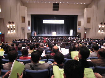 キャリアコンサルタント全国大会2007-2