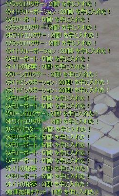 080111-01.jpg