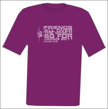 SG Tシャツ