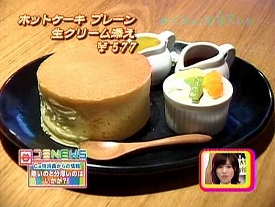 Sonjin-ホットケーキ