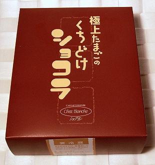 R0012248.JPG.jpg