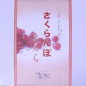 R0012436.JPG.jpg