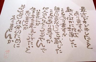 R0014833.JPG.jpg