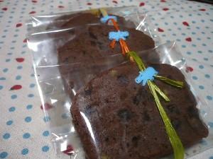 ショコラオランジェケーク (1)