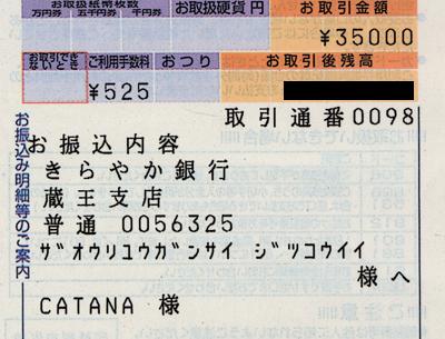 pass01.jpg