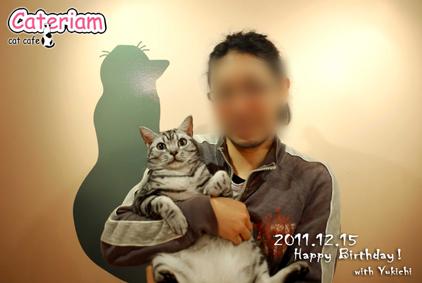 20111215birth.jpg