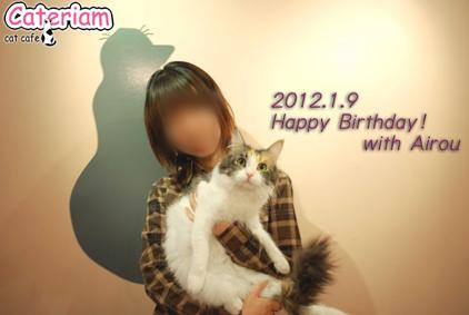 20120109birth.jpg
